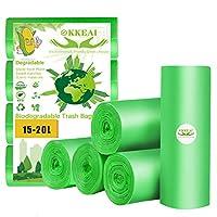 分解可能なゴミ袋消臭バッグストレッチプラスチックバッグ20Lグリーン150ピースモバイルゴミバッグ便利な屋内スペース節約厚くて耐久性のある収納バッグ屋外ゴミ処理バッグ(幅50cm x高さ60cm * 150個)