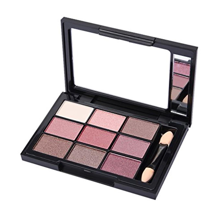 生理口径バルブ9色 パレットセット メイクアップ アイシャドウ 素敵な 目化粧用 日常カラー 全4種 - 多色2