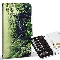 スマコレ ploom TECH プルームテック 専用 レザーケース 手帳型 タバコ ケース カバー 合皮 ケース カバー 収納 プルームケース デザイン 革 写真・風景 写真 風景 景色 003545