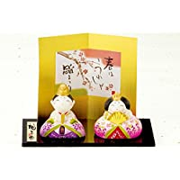 雛人形 コンパクト 人形師の手造り雛人形 柚子舎作 春彩丸雛(大)