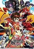 爆丸バトルプラネット DVD-BOX vol.1[DVD]