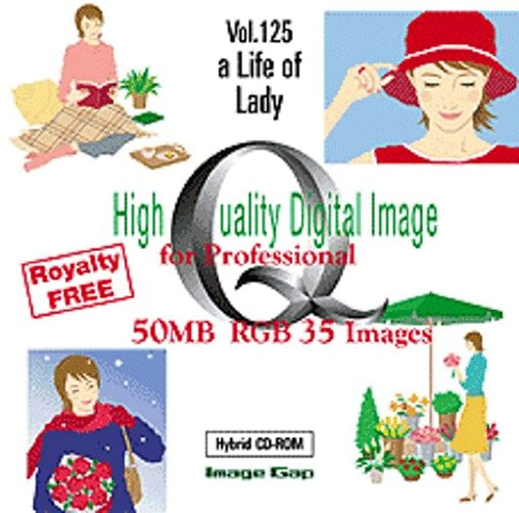 穴誇りに思うと遊ぶHigh Quality Digital Image for Professional a Life of Lady
