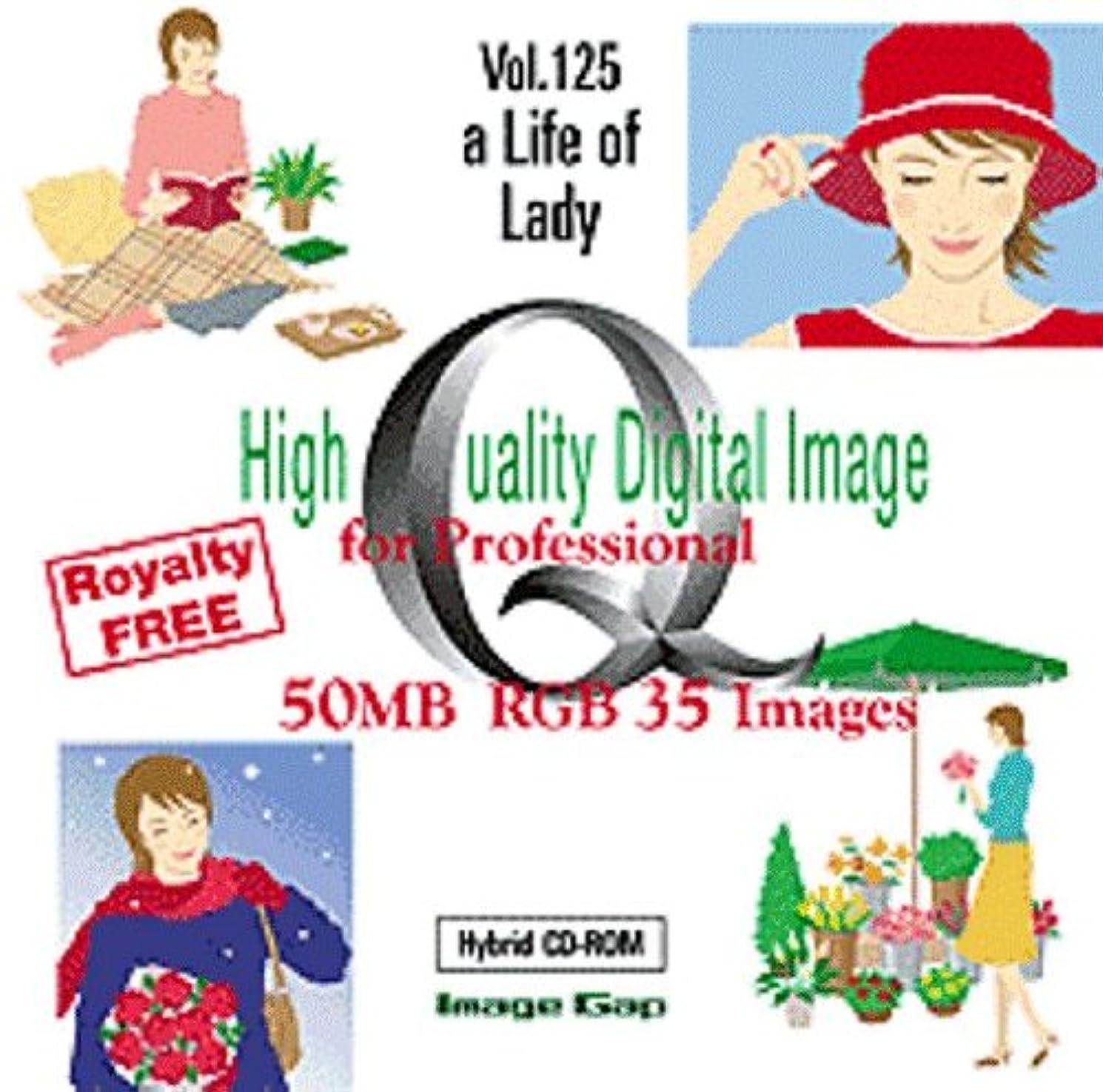 不名誉な明快前進High Quality Digital Image for Professional a Life of Lady