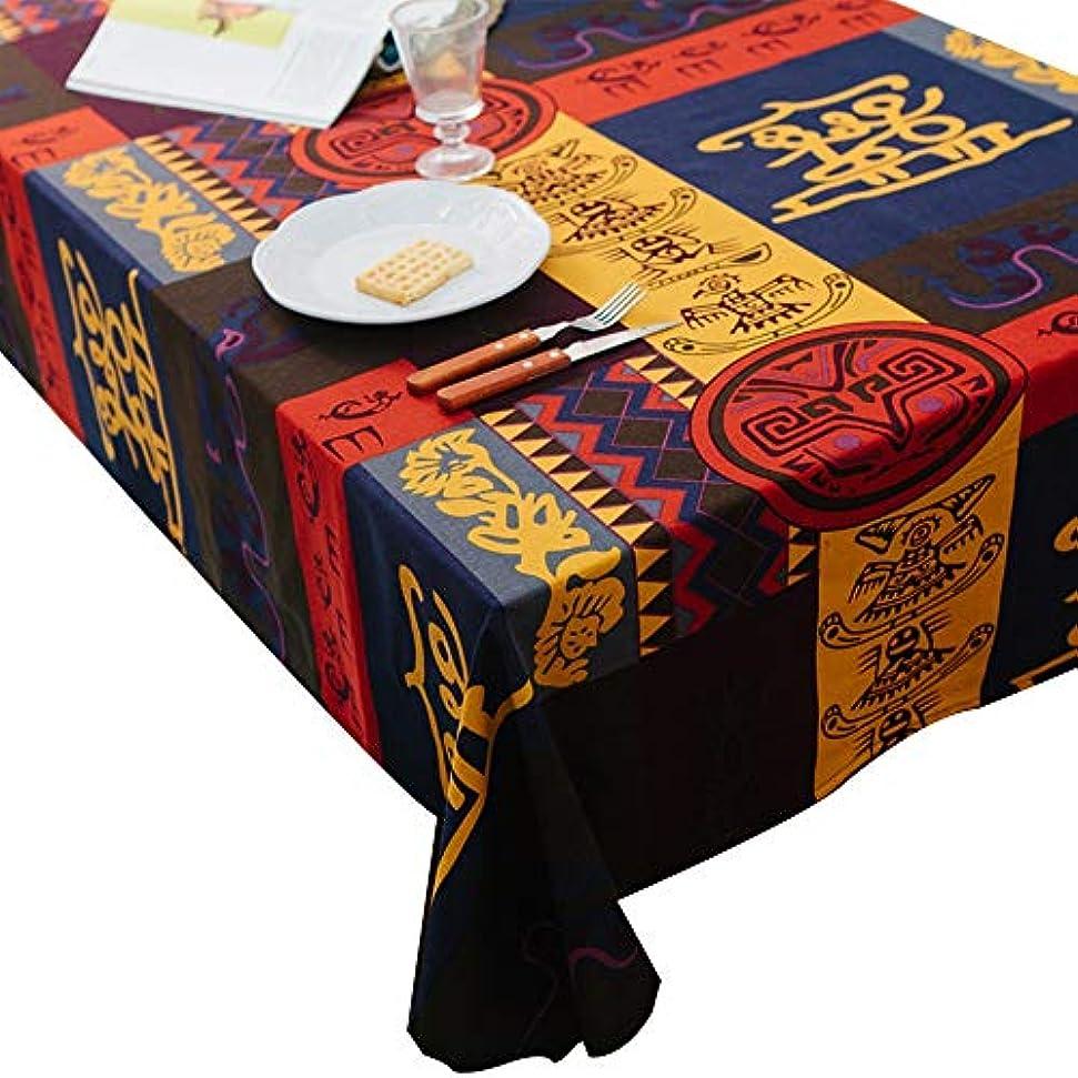 一時解雇する大理石シャークHANSHAN テーブルクロス テーブルクロス防塵表表紙装飾布テーブルカバー卓上プロテクターラウンドテーブルクロス55×118インチ (Color : 55 × 78inch)