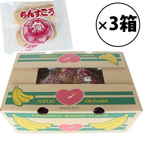 バナナチンスコウ BOX×3箱 程好い甘味とバナナの香り キュートな箱入り お土産やプレゼントに