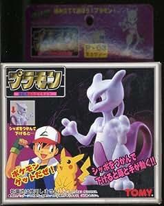 Pokemon ( Pokemon ) Puramon P-03 Mewtwo ( painted assembly kit )