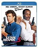 リーサル・ウェポン3[Blu-ray/ブルーレイ]