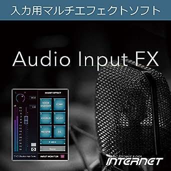Audio Input FX|ダウンロード版