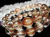 石街 isigaii §超綺麗§砂金ルチルクォーツ約12ミリ16粒 パワーストーン 数珠 ブレスレット