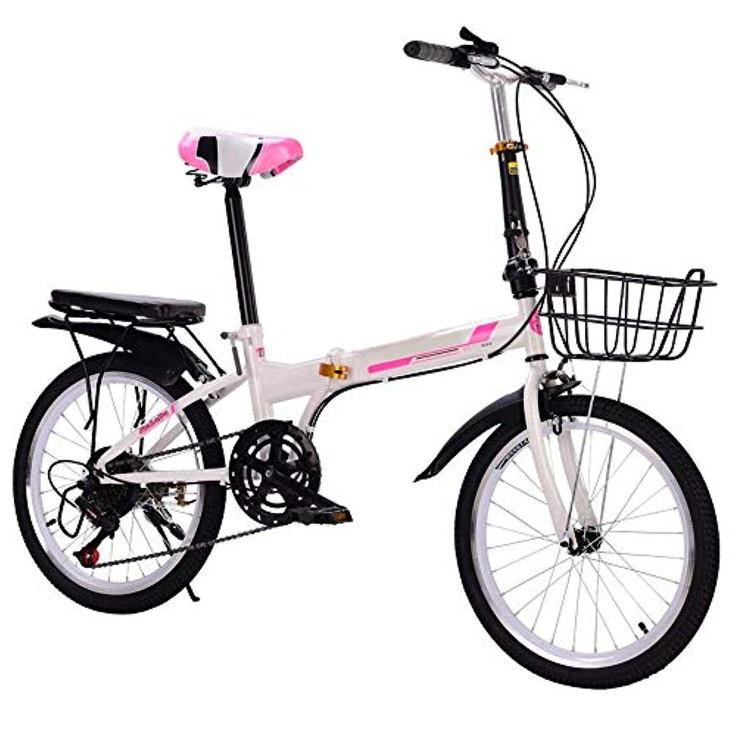 ヤギずっとハッチ折りたたみ自転車小学生メンズ?レディース大人用自転車20インチ超軽量ポータブルアウトドアサイクリング,ピンク