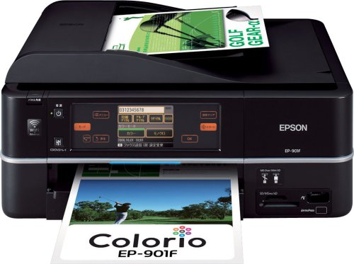 EPSON Colorio インクジェット複合機 EP-901F 有線・無線LAN標準搭載 タッチパネル液晶 FAX搭載 6色染料インク