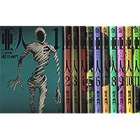 亜人 コミック 1-11巻 セット