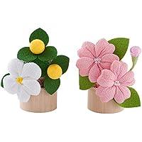 桜橘 ひな人形 ひな道具 雛道具 小道具 桜橘 木製丸台 ミニ匂袋セット リュウコドウ