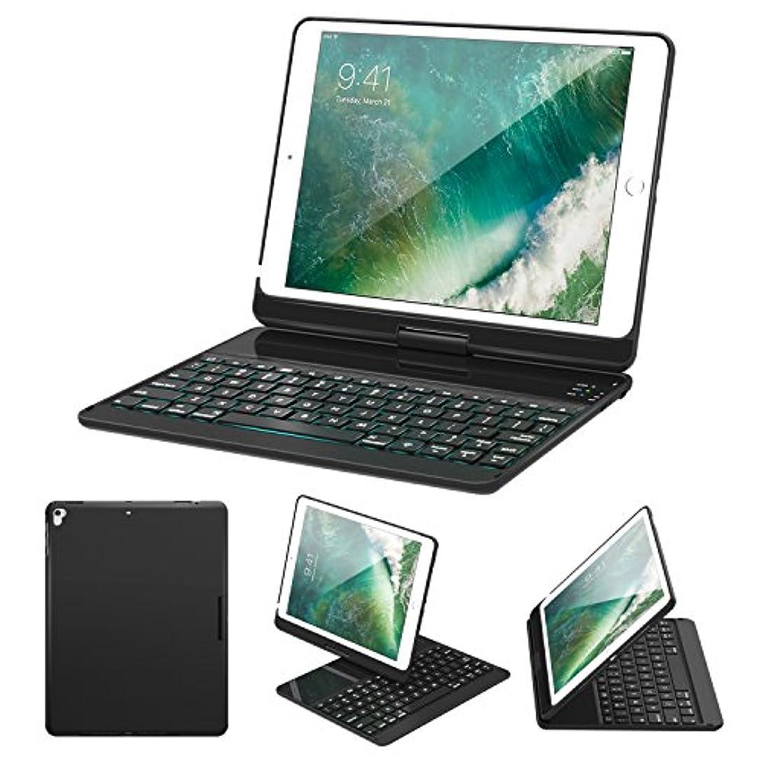 キリマンジャロ招待下向きブルートゥース キーボード - ATiC iPad Air / Air 2 / iPad 9.7 (2017) / iPad Pro 9.7用 バックライト機能付き 360度回転 ブルートゥース キーボードケース カバー (Black)
