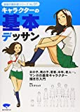 ヒラタ リョウ / ヒラタ リョウ のシリーズ情報を見る