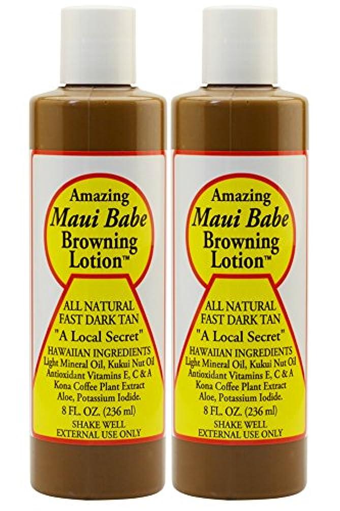 保育園理解マイコンBrowning Lotion All Natural Fast Dark Tan 8