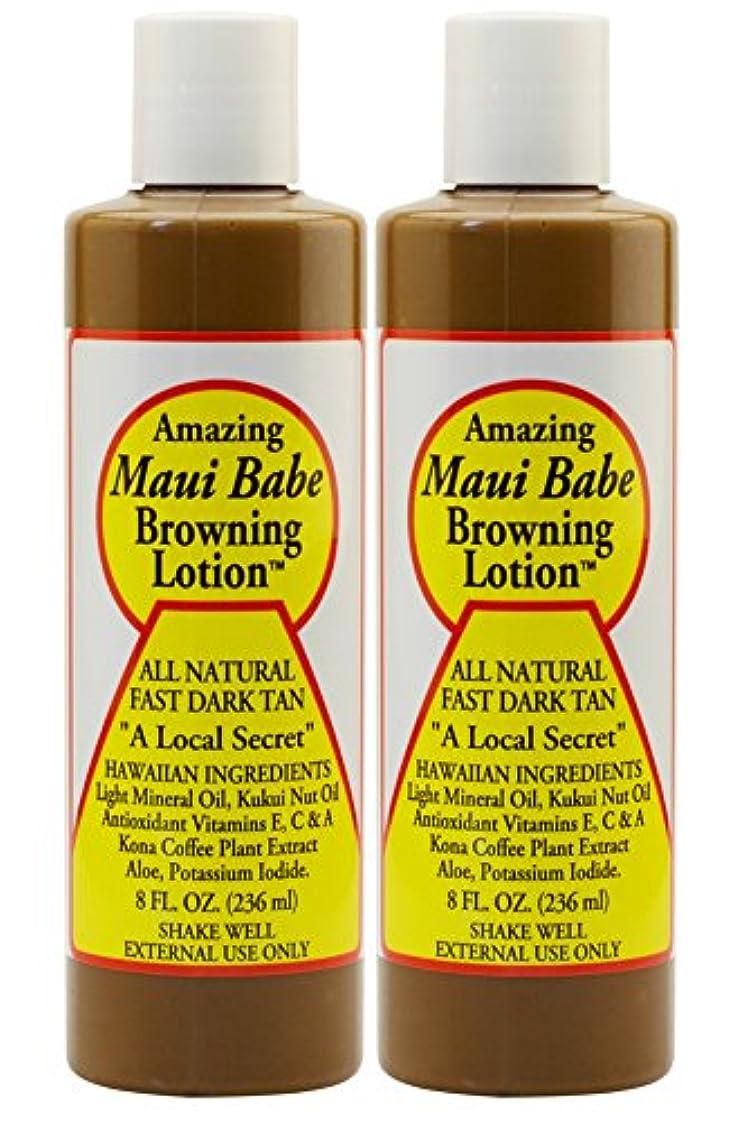 感情内部のりBrowning Lotion All Natural Fast Dark Tan 8