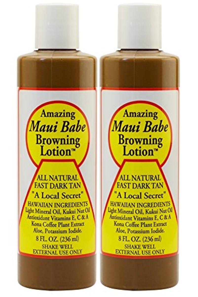 毎日社会差し引くBrowning Lotion All Natural Fast Dark Tan 8