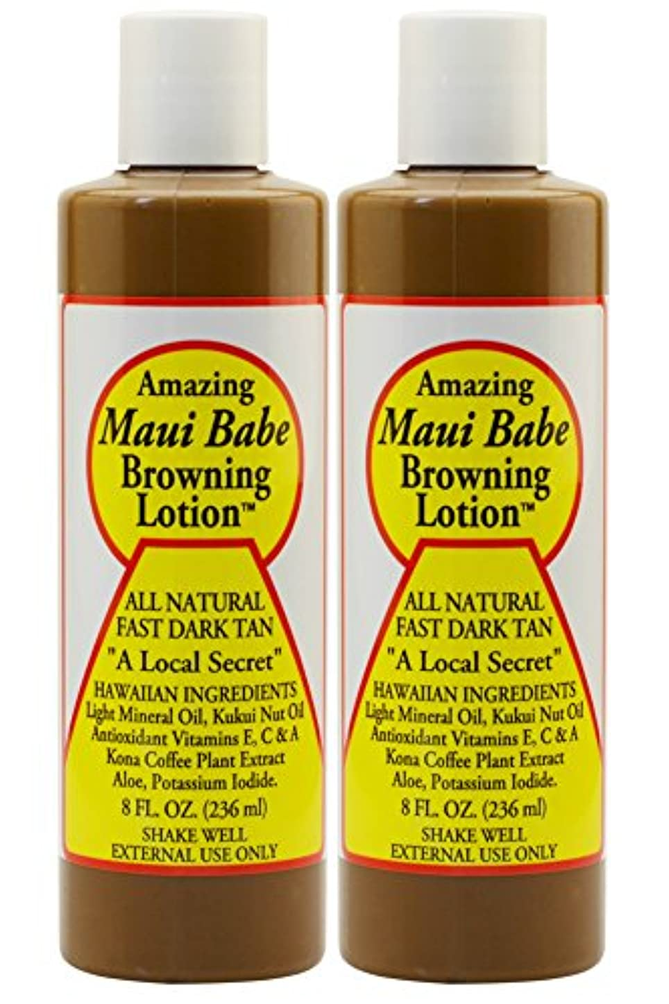 Browning Lotion All Natural Fast Dark Tan 8