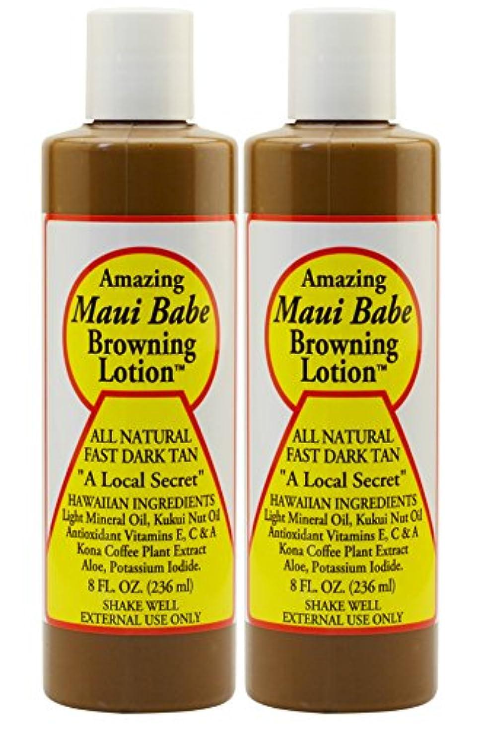 調整する驚いたコースBrowning Lotion All Natural Fast Dark Tan 8