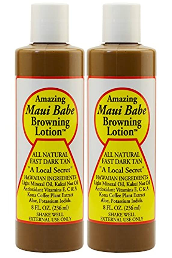 人種フライカイト受信機Browning Lotion All Natural Fast Dark Tan 8
