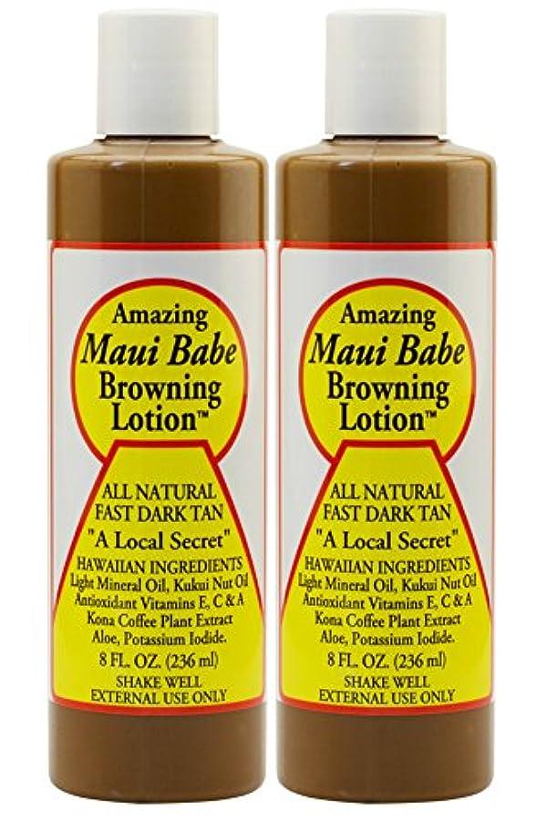 両方迫害する第四Browning Lotion All Natural Fast Dark Tan 8