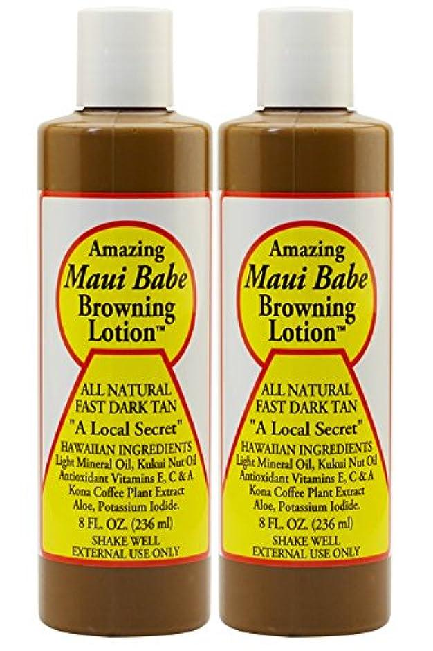 すばらしいですアフリカリングBrowning Lotion All Natural Fast Dark Tan 8