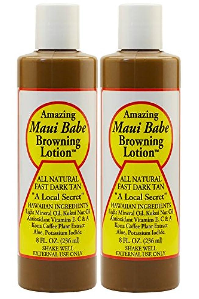 記憶液化する長いですBrowning Lotion All Natural Fast Dark Tan 8