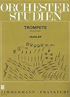 デヴィッド : バストロンボーン協奏曲 ロ長調 (トロンボーン、ピアノ) ツィマーマン出版