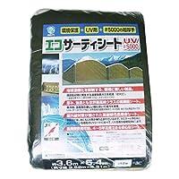 日用品 エコサーティシート UV ♯5000 ODグリーン 3.6m×5.4m