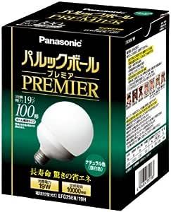 パナソニック パルックボールプレミア G25形 ナチュラル色 電球100形タイプ 口金直径26mm 1320 lm EFG25EN19H