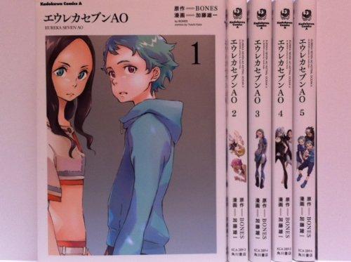 エウレカセブンAO コミック 1-5巻セット (カドカワコミックスA)