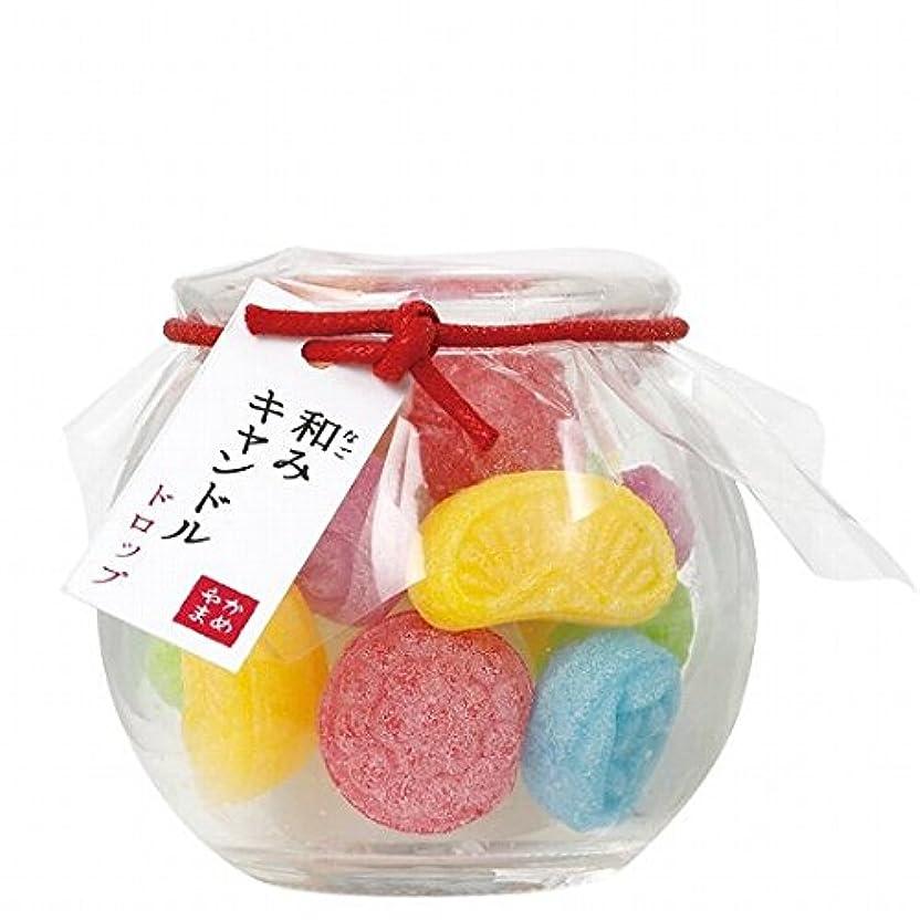 農業急速な本物カメヤマキャンドル(kameyama candle) 和みキャンドル 「ドロップ」