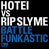 BATTLE FUNKASTIC