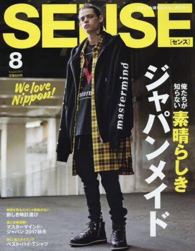 SENSE(センス) 2017年 08 月号 [雑誌]