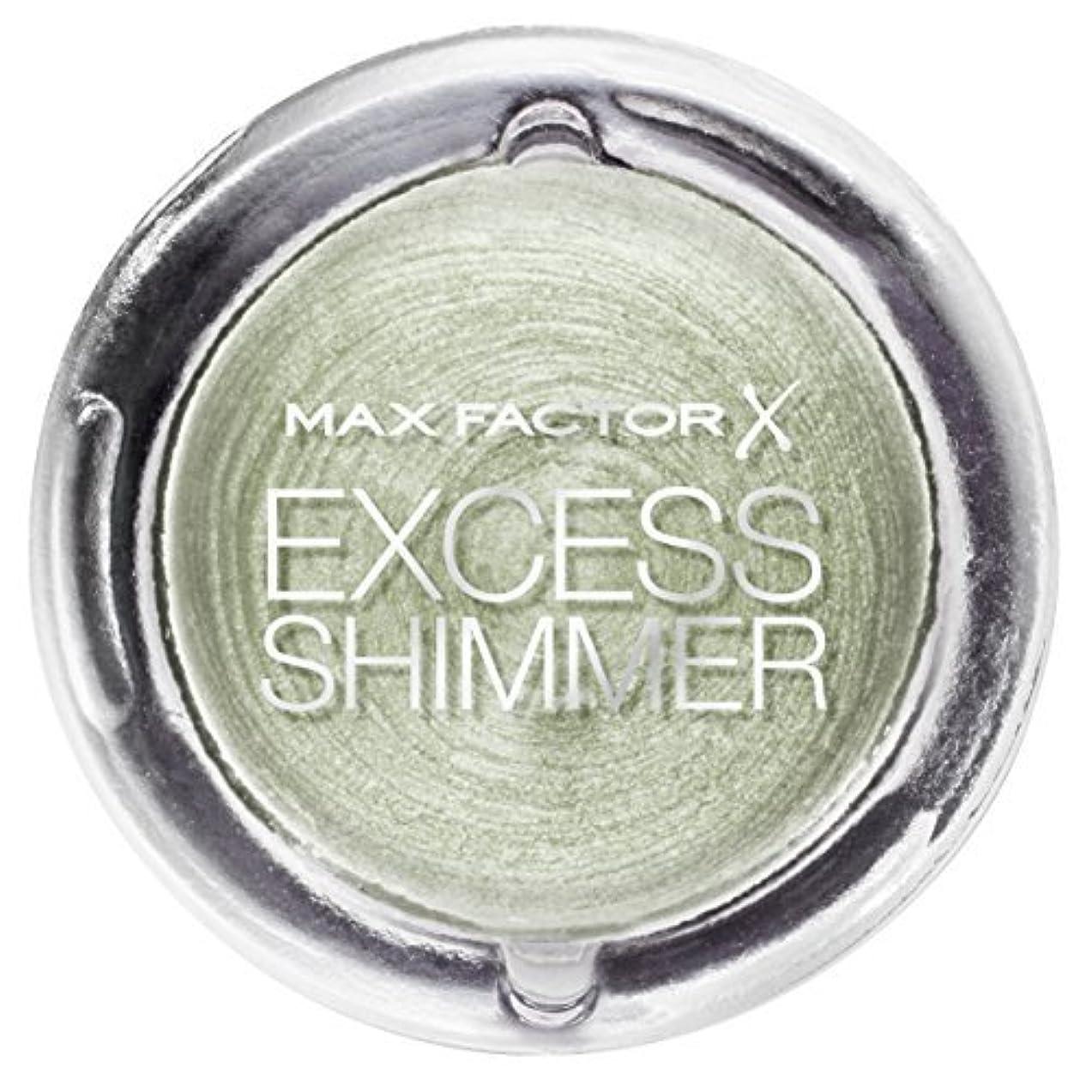 差別変換する六分儀Max Factor Excess Shimmer Eyeshadow in Pearl by Max Factor