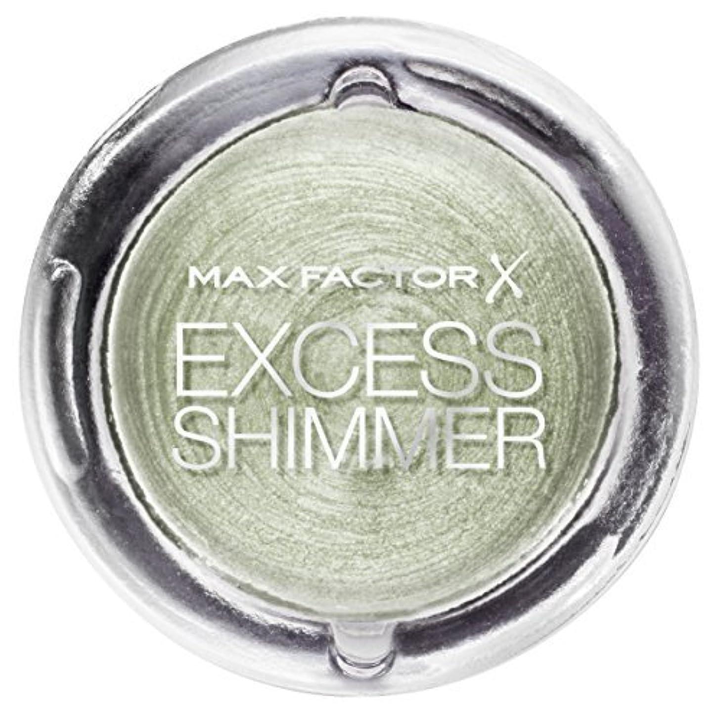 造船シャークイライラするMax Factor Excess Shimmer Eyeshadow in Pearl by Max Factor