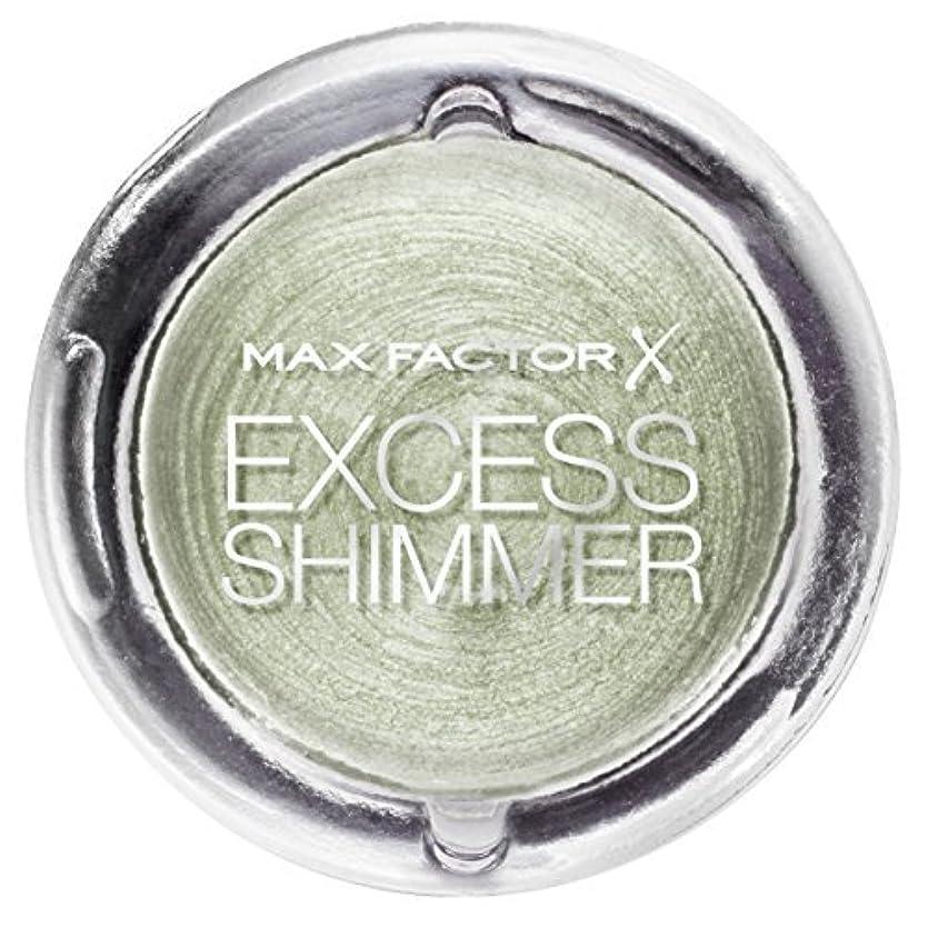 パラナ川宣言配管工Max Factor Excess Shimmer Eyeshadow in Pearl by Max Factor