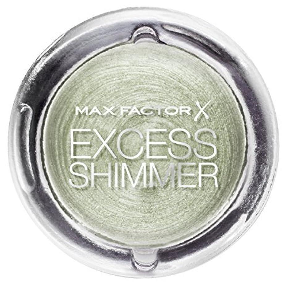 簿記係賞賛する電気技師Max Factor Excess Shimmer Eyeshadow in Pearl by Max Factor