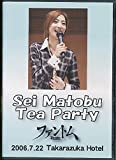 K342C 宝塚「 Sei Matobu Tea Party」DVD/真飛聖 お茶会 2006年7月22日/ファントム