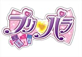「劇場版プリパラ キラリン☆スターライブ!」BDが9月リリース