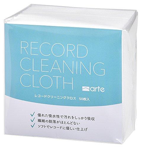 arte レコードクリーナー クリーニングクロス 50枚入 RC-C