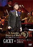 GACKT×東京フィルハーモニー交響楽団 第二回「華麗なるクラシックの夕べ」[DVD]
