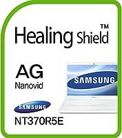 Healingshield スキンシール液晶保護フィルム Anti-Fingerprint Anti-Glare Matte Film for Samsung Laptop Sense NT370R5E