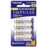 TOSHIBA ニッケル水素電池 充電式IMPULSE 高容量タイプ 単3形充電池(min.2,450mAh) 4本 TNH-3AH4P