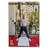2019年の壁掛けカレンダー「ウラジーミル・プーチン」、サイズ23㎝x33.5㎝(英語、ロシア語)