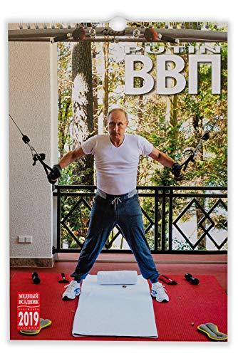 2019年の壁掛けカレンダー「ウラジーミル・プーチン」、サイズ23?x33.5?(英語、ロシア語)