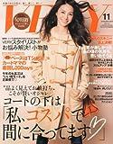 VERY (ヴェリィ) 2013年 11月号 [雑誌]