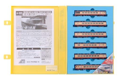 Nゲージ A1692 14系800番台「浪漫」 リニューアル 6両セット