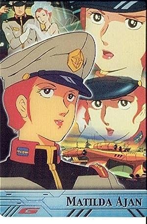 『機動戦士ガンダム』の「マチルダ・アジャン」
